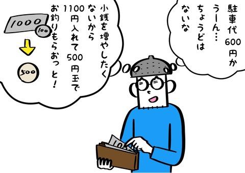 BE961D55-B77A-4089-BC7D-67AE58C177D6