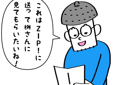 IMG_9043