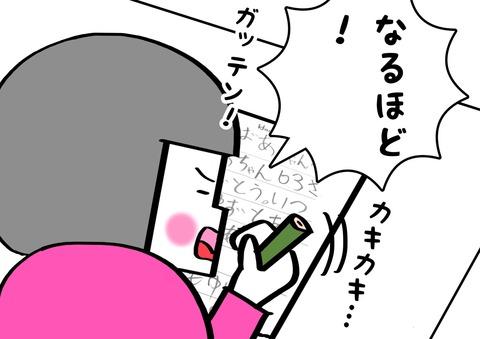 IMG_8010