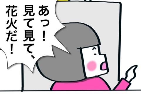 {B0CDC7D3-327C-408C-BD41-AE7B77FF5C61:01}