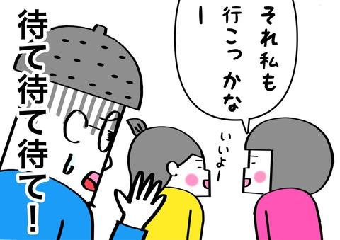 IMG_9229