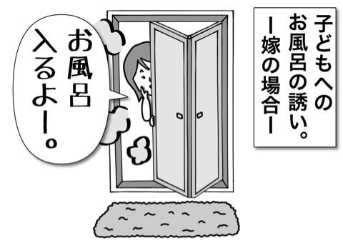 {DC1CF049-715D-4FEE-84A3-EBBE02A69DF3:01}