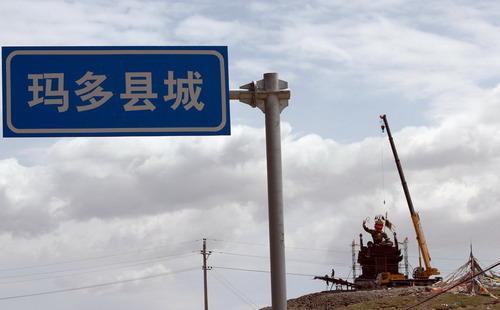 20110919_2_tibet1