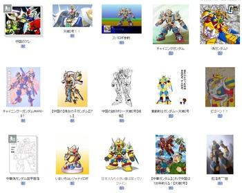 20110206_tianxiang2hao_2