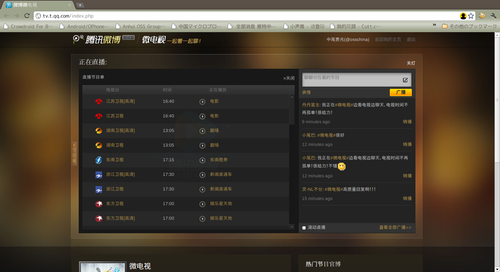 20111013_micro_blog1