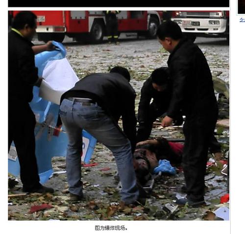 20111114_西安市_爆発_画像_6
