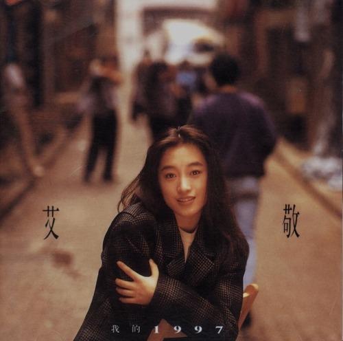 20121103_写真_中国_三面記事_3