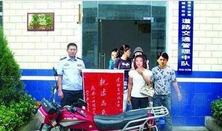 20121102_写真_中国斜め読み_3