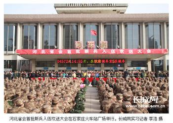 20101212_china_army3