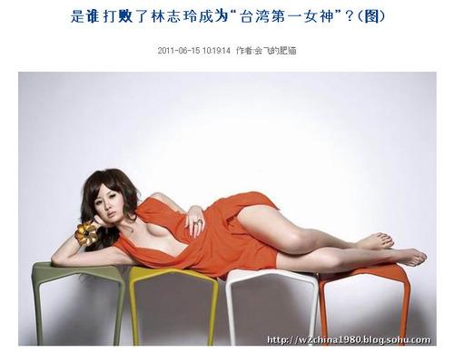20110618_sexy_women_top100_1