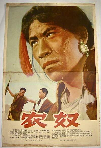 20110523_tibet