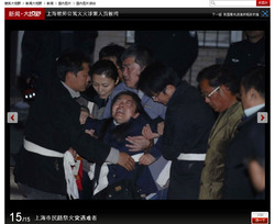 20101117_shanghai_kasai5