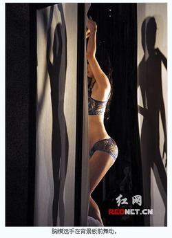 20100907_Xiongmo2