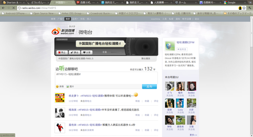 20110603_micro_blog4