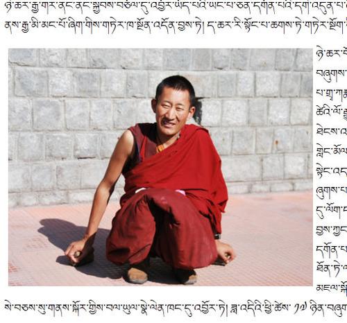 20111130_チベット_亡命_カルマ・ゲトゥン・ギャンツォ