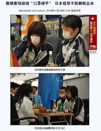 20101122_weiqi6