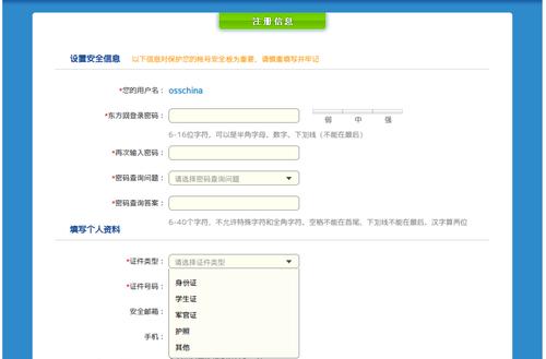 20111228_中国_微博_マイクロブログ_アクティブユーザー_2