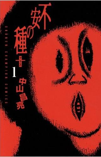 20120227_写真_中国_実写版_不安の種