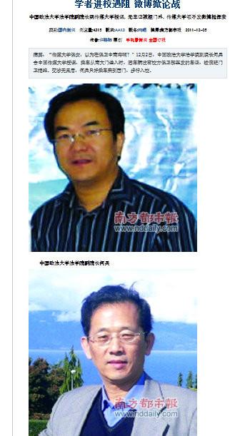 20111207_中国_政府批判