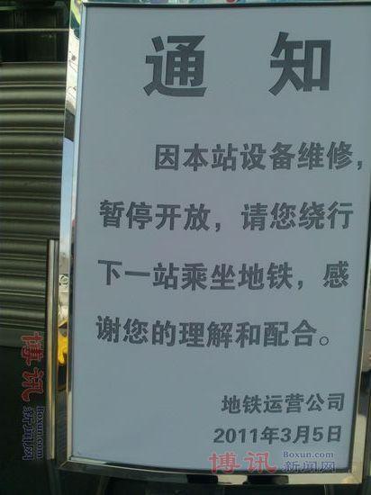 20110308_chinese_jasmine1
