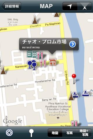 写真_アユタヤNow_iPhoneアプリ5