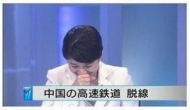 20110731_announcer1
