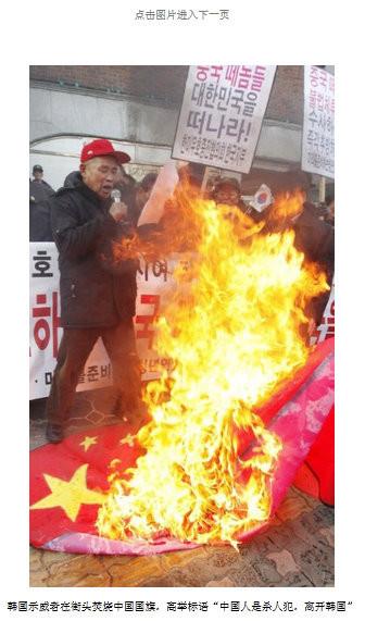 20111214_韓国_中国大使館_抗議_1