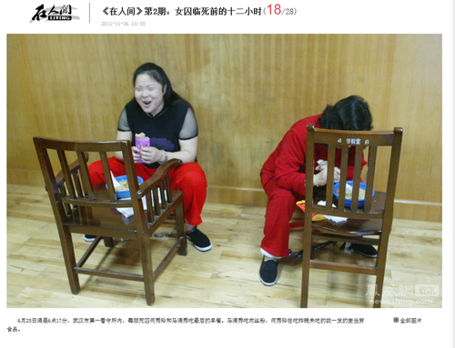 20111211_写真_中国_死刑囚_最後の夜_7