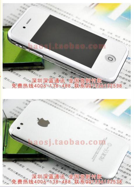 20110803_iPhone5_3
