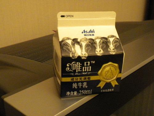 20110525_asahi2