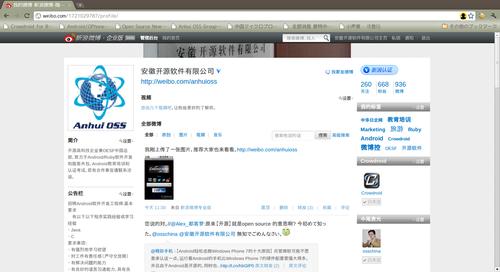 20110808_micro_blog1