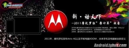 20110402_mobile_phone1