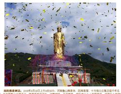20101110_Spring Temple Buddha1