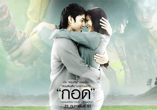 20111204_タイ映画_Handle_Me_with_Care