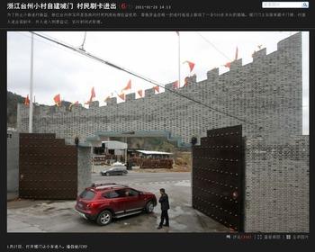 20110206_chengmen2