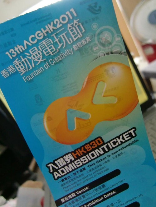 20110807_hong_kong3