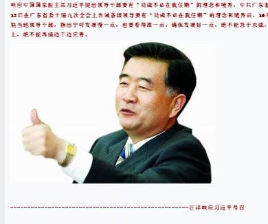 20111110_汪洋_写真