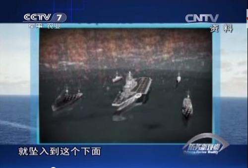 20140520_写真_中国_人口隕石_