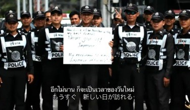 20110329_bangkok2