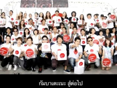 20110329_bangkok5