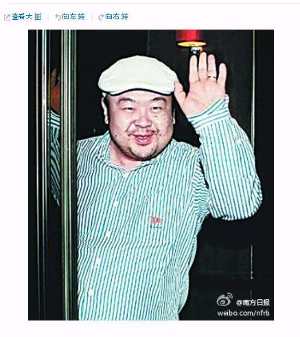 20111223_金正男