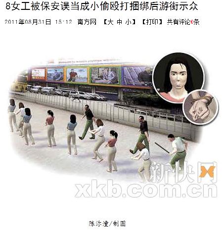 20110904_youzhongshijie1