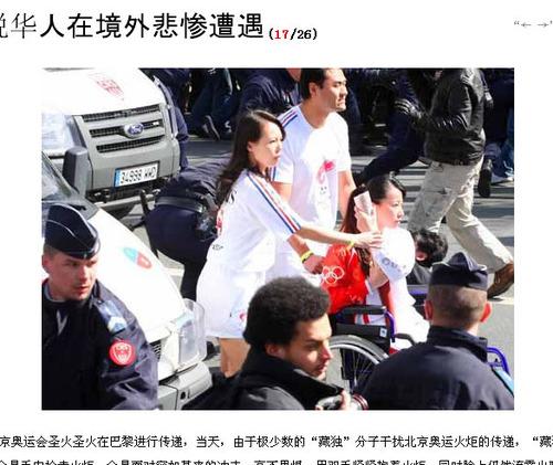 20111015_incident4