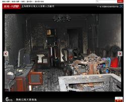 20101117_shanghai_kasai1