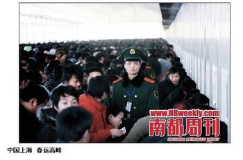 20110124_chunyun