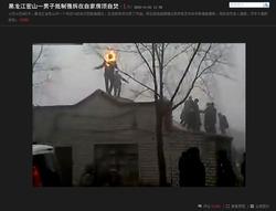 20101101_heilongjiang