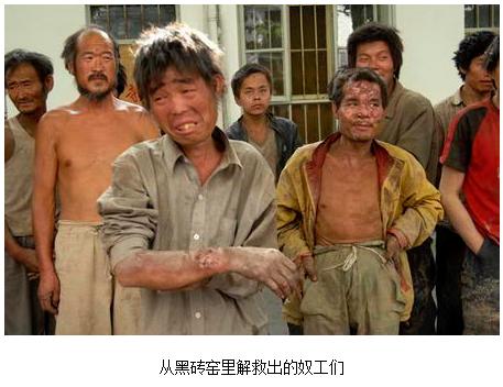 20111019_Shangfang1
