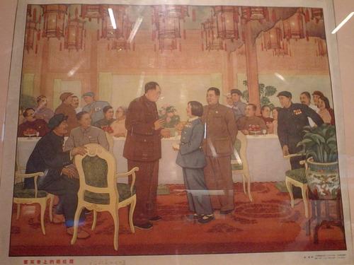 20120227_写真_中国_中国国家博物館_24