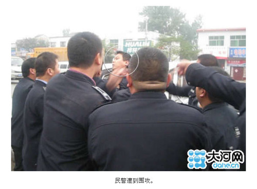 20111103_河南省_城管_公安_乱闘_写真