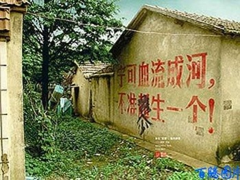 20101123_jihuashengyu3